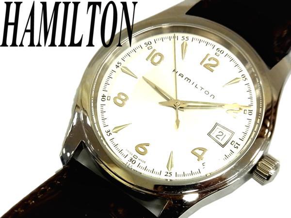 【中古】○正規品○ハミルトン リンウッド 腕時計 ステンレス レザーベルト HAMILTON H184510 メンズ クォーツ シルバー ホワイト ダークブラウン