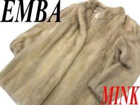 【中古】○正規品○エンバ EMBA サファイヤミンク 毛皮 リアルファーコート ミンクファージャケット レディース 大きいサイズ LLサイズ以上 セミロング