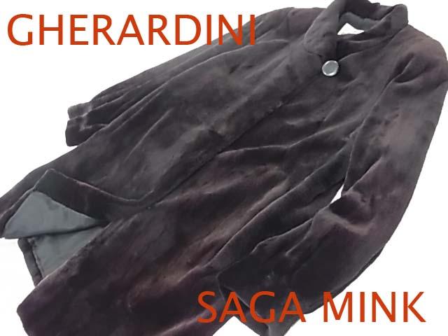【中古】◇高級毛皮◇ゲラルディーニ/サガミンク シェアードミンクコート 毛艶 毛並 皮質 良好 GHERARDINI/SAGA MINK レディース