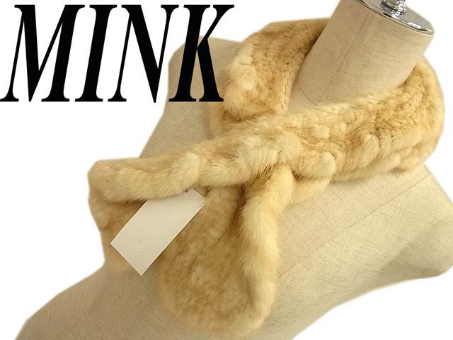 【未使用】紙タグ付き◎ミンクヤーン ショール マフラー 高級 ミンク本毛皮 レディース 襟巻き