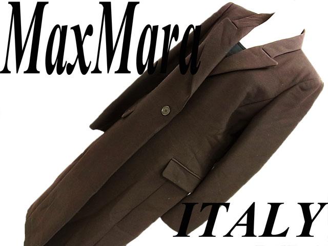 【中古】◎美ライン◎マックスマーラ ロングコート イタリア製 MaxMara ウール レディース アウター