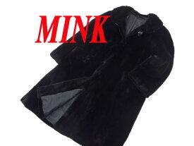 【中古】○美品 ブラックミンク シェアードミンク リアルファー ロングコート ミンクファーコート 大きいサイズ レディース 黒色