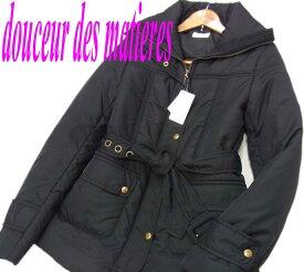 【未使用】▽ドゥスールデマティエ 腰ベルト付 中綿入 フルジップコート douceur des matieres レディース 女性 ブラック 黒