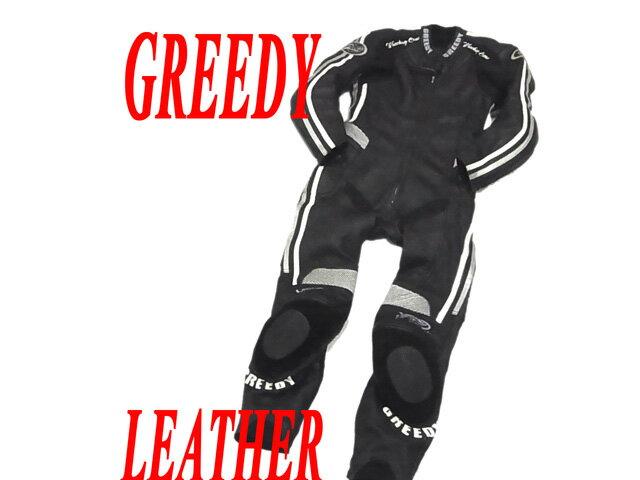 【中古】○GREEDY レザースーツ レザーツナギ オールレザーライダース オールインワン メンズ 細身 美ライン バイクウェア ブラック 黒色 牛革
