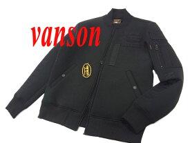 【未使用】○タグ付き バンソン Vanson スカル刺繍 MA-1タイプ ブルゾン ミリタリージャケット メンズ 正規品 ブラック 黒色 ジップジャケット