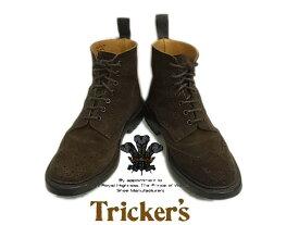 【中古】◇トリッカーズ◇ウイングチップ メダリオン レザーブーツ メンズシューズ Tricker's イングランド製 最高級