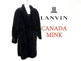 【中古】◇カナダ製◇ランバン LANVIN◇ブラックミンク毛皮ロングコート レディース 最高級毛皮