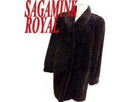【中古】○美品 サガミンクロイヤル ダークミンク シェアードミンク 毛皮 リアルファーコート ロング SAGAMINK ROYAL 大きいサイズ レディース