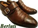 【中古】最高級革靴●ベルルッティ モンクストラップ 上質レザーシューズ