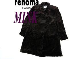 【中古】高級○レノマ renoma シェアードミンク 毛皮 ロングファーコート