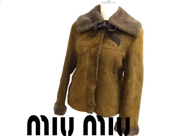 【中古】イタリア製 羊革◇ミュウミュウ/プラダ ムートンジャケット