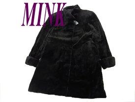 【中古】○美品○シェアードミンク ブラックミンク ミンクファー ロングコート 毛皮 黒色 レディース 大きいサイズ Aライン MINK 最高級