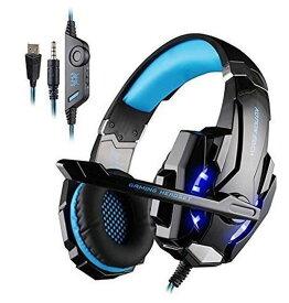 【変換ケーブル付属 】ゲーミング ヘッドセット KOTION EACH ゲーミング ヘッドセット  Blue Topaz's改良版 ヘッドホン ゲーム用 PC PS4 スマホ