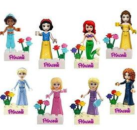 プリンセス プリンス ミニフィグ ミニフィギュア 8体セット ブロック フレンズ 互換