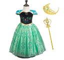 アナと雪の女王 アナ 風 プリンセス 子供用 ドレス コスチューム 仮装 衣装 ドレス ティアラ 魔法のステッキ 3点セット ハロウィン クリスマス キッズ 子供