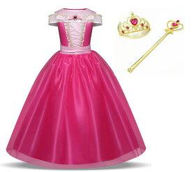 子供 用 プリンセス ドレス コスチューム ピンク オーロラ しっかり3層構造 ふんわり 子供用 衣装 キッズ