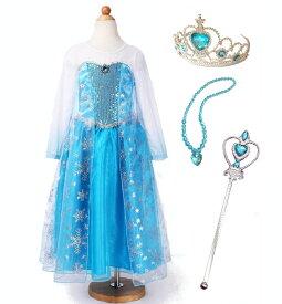 エルサ風ドレス アナ雪 マント・ティアラ・ネックレス・ステッキセット キッズコスプレ衣装 女の子 プリンセス
