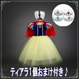 子供用 白雪姫風 ドレス+マント+カチューシャ プリンセス風 ワンピース 女児 女の子 白雪姫風 ドレス