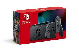 【エントリーで24倍★最大47.5倍★クーポン配布】 Nintendo Switch 本体 (ニンテンドースイッチ) Joy-Con(L)/(R) グレー(バッテリー持続時間が長くなったモデル)