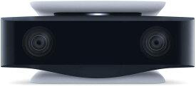 ソニー プレステ5 HDカメラ PlayStation 5 (CFI-ZEY1G)