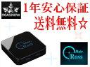 【売れ筋】期間限定  今が買い時! クロスヘアー コンバーター  ゲームコントローラー変換器(for PS4/PS3/XBox ONE/XBox 360) Cr...