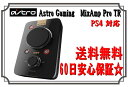 Astro Gaming MixAmp Pro TR for PS4 - Black アストロ ゲーミング ミックスアンプ