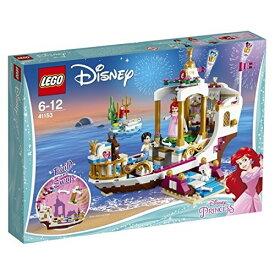 """レゴ(LEGO) ディズニー アリエル""""海の上のパーティ"""" 41153"""