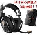 【売れ筋】セール ポイント2倍 今が買い時!! Astro Gaming A40 TR + MIXAMP Pro TRアストロゲーミング 有線サラ…