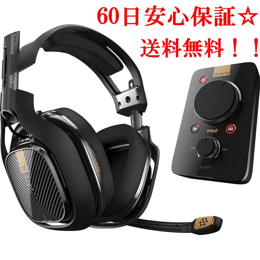 今が買い時!! Astro Gaming A40 TR + MIXAMP Pro TRアストロゲーミング 有線サラウンドサウンド ゲーミング・ヘッドセット PC/PS4/PS3対応