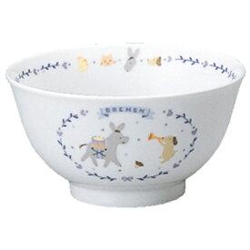 【ナルミ】  ブレーメン 飯茶碗  陶器通販 ブランド通販 人気通販 ブランド通販   子供食器 【創業明治元年の安心感】【定形外郵便・380円】お届けさせて頂きます。