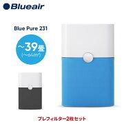 ブルーエアBlueair231空気清浄機花粉コンパクトフィルターウイルスホコリたばこ煙ハウスダストペットPM2.5脱臭消臭北欧デザインおしゃれ静かな動作音ブルーピュア103984