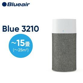 ブルーエア 空気清浄機 Blue 3210 15畳 花粉 PM2.5 ハウスダスト 細菌 ウイルス タバコ ペット 105534