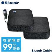 BlueairCabinP2iD