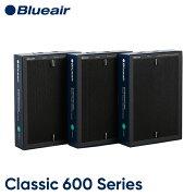 ブルーエア空気清浄機Classic600シリーズデュアルプロテクションフィルター交換用ニオイフィルター690i,680i,605,650E104769