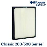 ブルーエア空気清浄機Classic200/300シリーズ交換用ダストフィルター280i,205,270E,270ESlimF200300PA