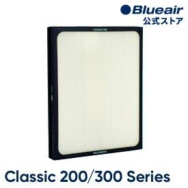 ブルーエア 空気清浄機 Classic 200/300シリーズ 交換用 ダスト フィルター 280i,205,270E,270E Slim F200300PA