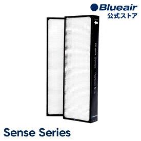 ブルーエア 空気清浄機 Sense シリーズ 交換用フィルター FsensePAC