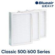 ブルーエア空気清浄機Classic500/600シリーズ交換用ダストフィルター680i,605,650E100067