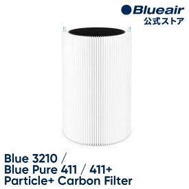 ブルーエア 空気清浄機 Blue 3210 交換用フィルター パーティクル プラス カーボン (メインフィルター) ホコリ 花粉 PM2.5 106488