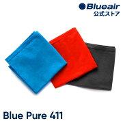 ブルーエアBluePure411ファブリックプレフィルター青Blueair空気清浄機FabricPre-filterディーヴァブルーサフランレッドダークシャドウ洗濯可100944