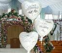 バルーン電報 結婚式 電報 3連ハート ウエディング 風船 サプライズ