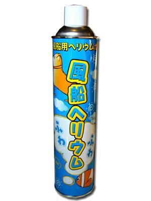 ヘリウム缶 11.6リットル  【風船】【バルーン電報】【バルーンギフト】【ヘリウム】【ヘリウムガス】【RCP】【ヘリウムガス缶】