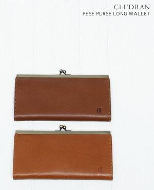 CLEDRAN クレドラン PESE PURSE L/WALLET レザーウォレット 財布 2色 CL1540
