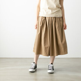 HARVESTY ハーベスティ コットン キュロット スカート 5色 A21501