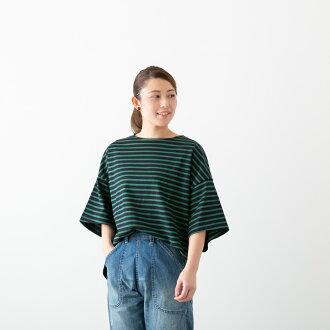 harmonie アルモニ 20/2oc degree final stage T-cloth horizontal stripe sleeve, six colors of hem round big TEE 82020675