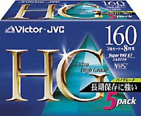 Victorビデオテープ ハイグレード 160分 5巻 T-160HGK5
