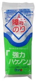 大直(ONAO) ワンタッチ障子糊 強力ハケノン 150g