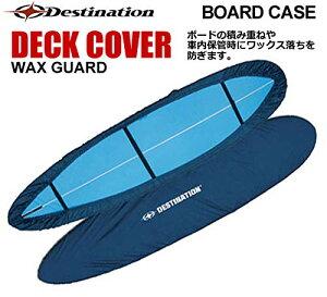 DESTINATION 【ディスティネーション】 デッキカバー ロングボード用 [サ-フィン・ボードケース] (NAVY) [その他]