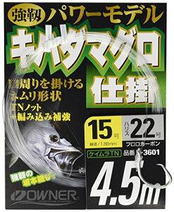 OWNER(オーナー) 33601 キハダマグロ仕掛 4.5-15