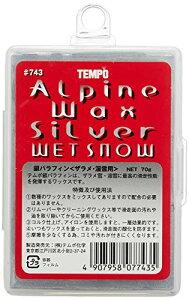 TEMPO スキーワックス アルペン シルバー 湿雪万能 70g -5℃~20℃ #0743